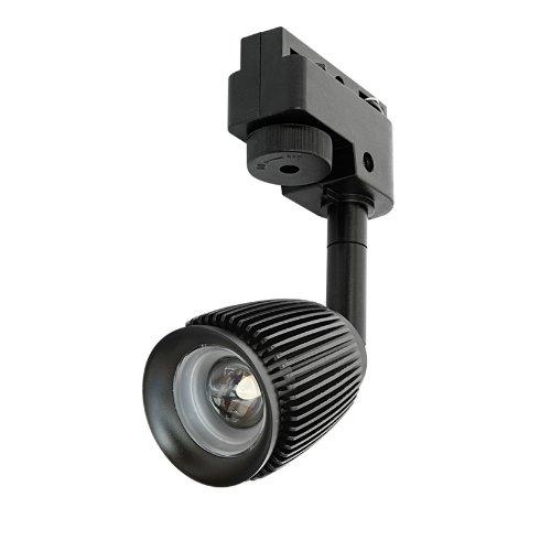 LEDing the liferestaurant lighting design ideasLED Track lightlighting fixtures modern