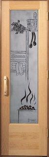 Sauna Door Etched Glass with Negative Image EGN