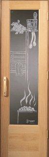 Sauna Door Etched Glass with Positive Image EGP